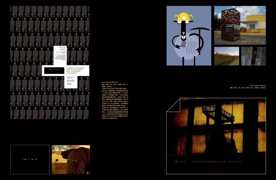 stefano asili new graphic china 2