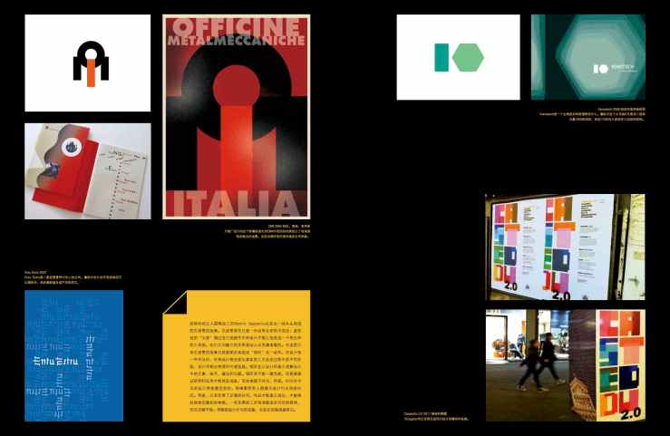 stefano asili new graphic china 3